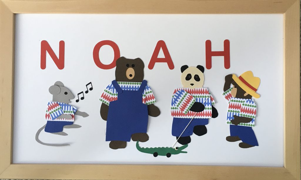 NOAH animal sign
