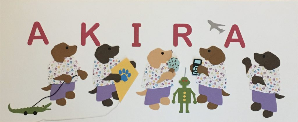 AKIRA with dogs - A for alligator, K for kite, I for ice cream, r for robot, A for airplane