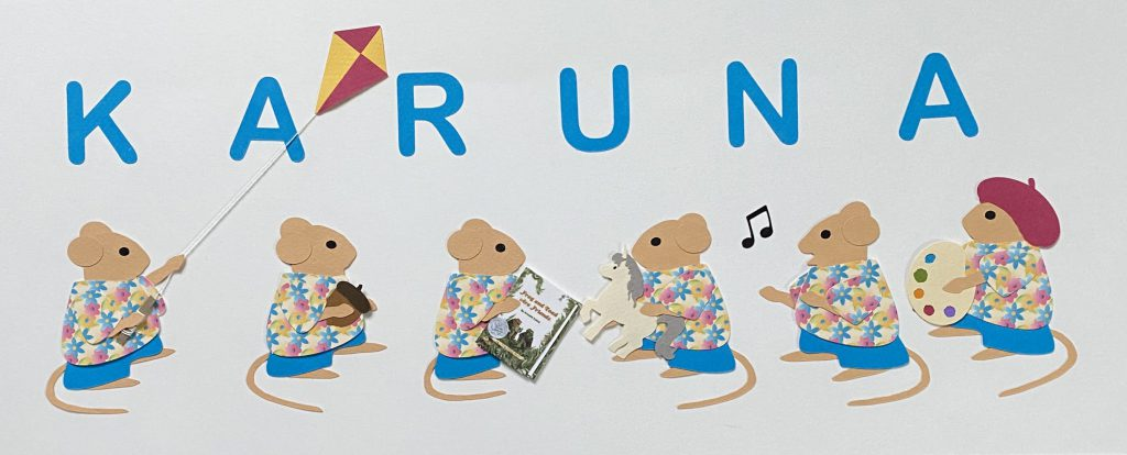 KARUNA with gerbils - K for kite, A for acorn, R for readers, U for unicorn, N for notes, A for artist